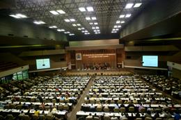 Sal�n Plenario Palacio Convenciones